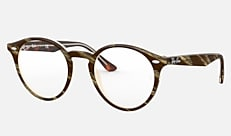 Ray-Ban RX2180VF 5914 51-20 RX2180VF(JPフィット) ブラウン/レッド/イエロー 新作メガネ